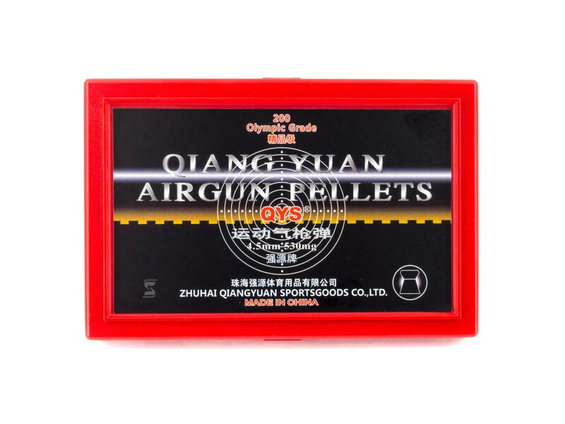 Qiang Yuan pellets Olympic, 200 piece
